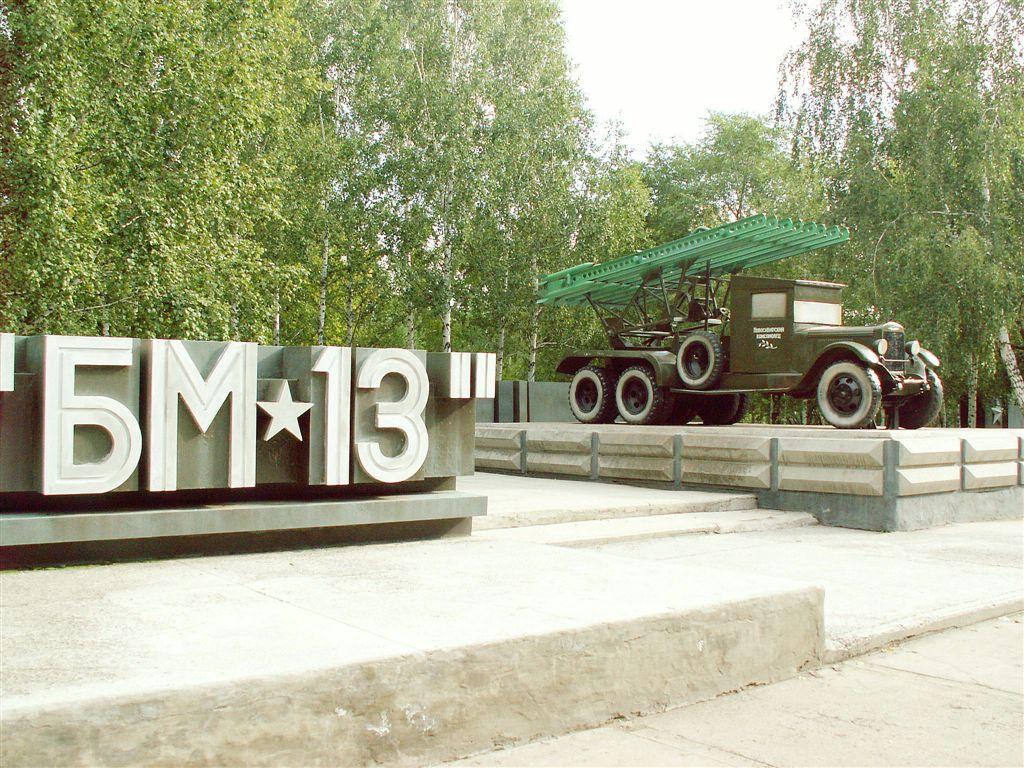 http://rbase.new-factoria.ru/sites/default/files/gallery/s.gurov/12/02/13/1010_park_pobedy_g.novosibirsk_foto_v.v.lebedeva10.8.2011.jpg