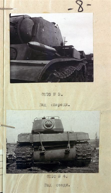 Русские танки №11 - КВ-2