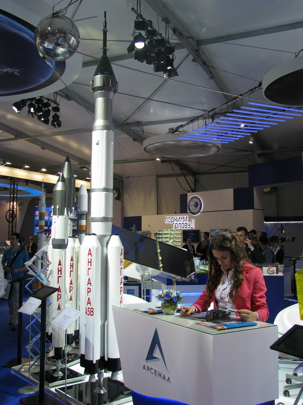 Next Generation Rocket Angara: News - Page 11 Img_0402_novyy_razmer