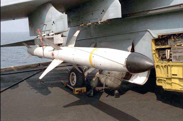 http://rbase.new-factoria.ru/sites/default/files/missile/agm88/harm.jpg