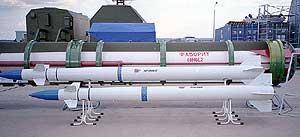 ракета с-300 фото
