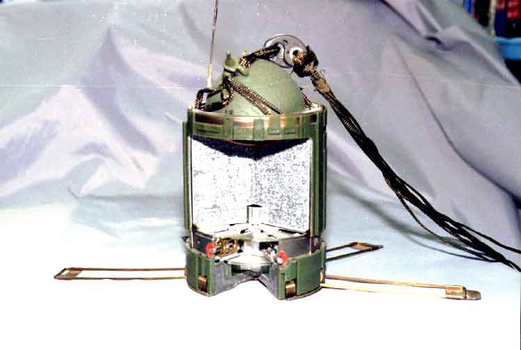 140-мм реактивная система залпового огня теруэль: