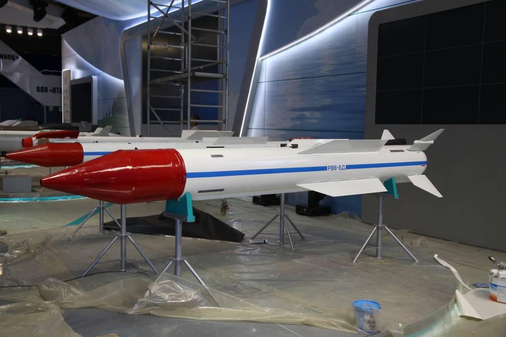 http://rbase.new-factoria.ru/sites/default/files/missile/r37/rvv-bd.jpg