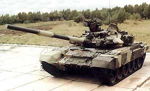 """Т-90 в Ираке опробовали ракеты комплекса """"Рефлекс"""""""