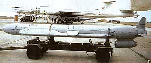 Ракета Х-55СМ