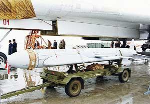 Ракета Х-55 погрузка