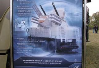 """Данные зенитного ракетно-пушечного комплекса """"Панцирь-С1″. ©С.В. Гуров"""