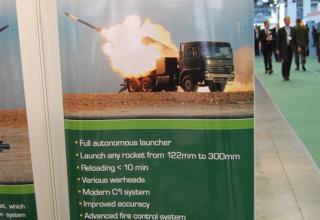 Постер с информацией о реактивной системе залпового огня Lynx (Израиль). ©О.В. Герман