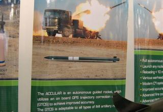 Постер с данными высокоточной ракеты ACCULAR (Израиль). ©О.В. Герман