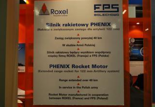 Постер с данными о производстве снаряда FENIX компаниями Roxel (Франция) и FPS (Польша). ©О.В. Герман