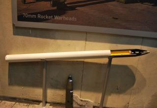 Макет неуправляемой авиационной ракеты калибра 70 мм. ©О.В. Герман