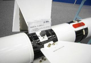 Авиационная ракета Р-27