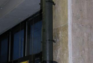 Макет ракетного снаряда РС-132.