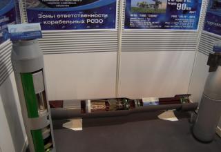 Головная часть 212-мм модернизированного снаряда гидроакустических помех  МГ-94МЭ
