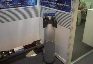 Гравитационный подводный снаряд к противолодочной ракете 90Р
