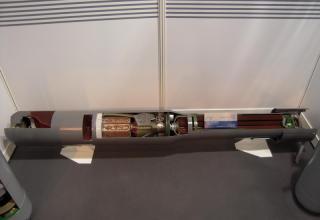 212-мм противолодочная ракета 90Р