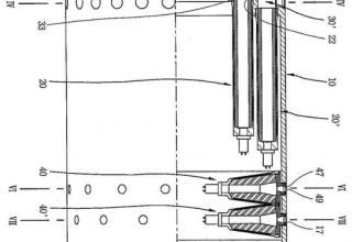газодинамическая система управления ракеты KM-SAM