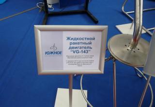 ЖРД VG-143