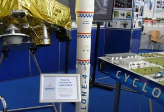 Модель ракетоносителя