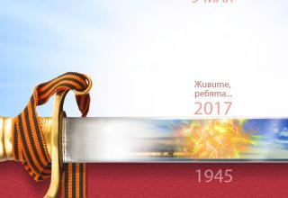 Виктор Худяков