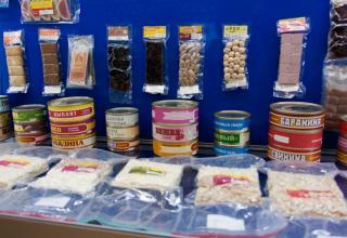 Набор продуктов питания космонавтов, представленный в музее Космодрома Байконур.