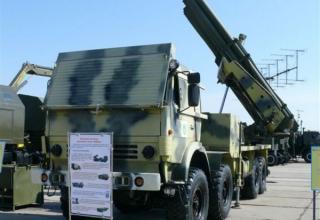 """Вид спереди боевой машины для стрельбы реактивными снарядами калибра 220 мм РСЗО """"Найза"""""""