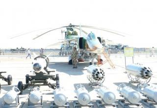 Составляющие авиационного вооружения и вертолет