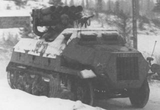 21cm Panzerwerfer 42Auf St (PzWrf 42)