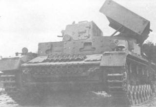 Raketenwerfer auf Fahrgestell PzKpfw IV