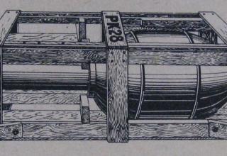 Рама для транспортировки и стрельбы 320 мм реактивной зажигательной миной