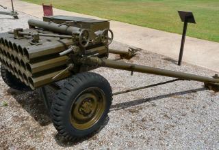 Американская буксируемая установка T-66.