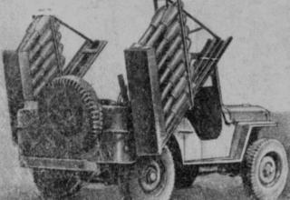 Американская установка Т45.