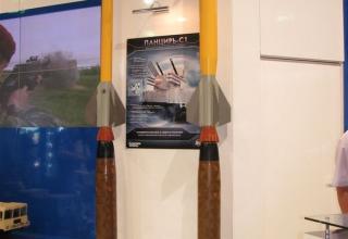 Макеты ракет для зенитного ракетно-пушечного комплекса ПАНЦИРЬ-С1