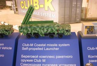 Макет самоходной пусковой установки берегового комплекса ракетного оружия Club-М
