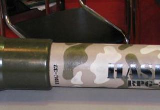 Макет ручного противотанкового гранатомета РПГ-32 HASHIM (Россия-Иордания)
