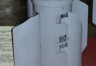"""Макет блока стабилизатора неуправляемого реактивного снаряда для реактивной системы залпового огня """"Ураган""""."""