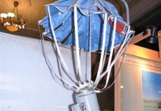 Макет самоприцеливающегося боевого элемента для снаряжение головной части неуправляемого реактивного снаряда калибра 122 мм