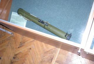 Макет гранатомета одноразового применения 6Г19