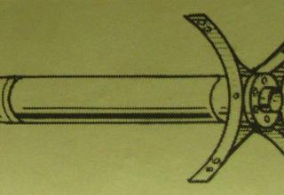 Рисунок боевой ракеты с крестообразным направляющим стабилизатором конструкции М.М. Поморцева. Дальность полета до 9000 м.