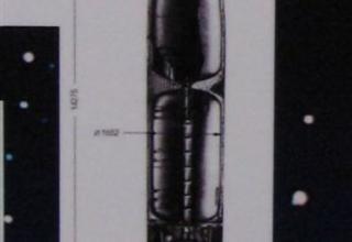 Вид первой отечественной ракеты Р-1.
