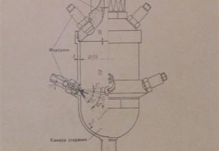 Данные экспериментального жидкостного ракетного двигателя ОРМ-30.