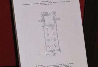 Данные экспериментального жидкостного ракетного двигателя ОРМ-12.