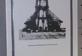 Фото стартовой системы Байконура во время первых испытаний.