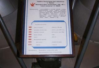 Данные жидкостного ракетного двигателя РД-0110.