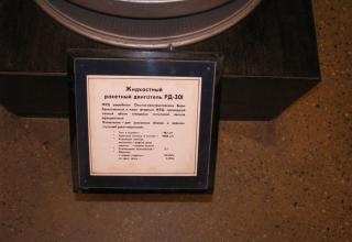Данные жидкостного ракетного двигателя РД-301.