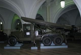 Вид сбоку установки М-13