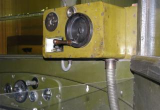 Вид пульта управления огнём установки М-13