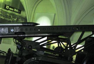 Вид метательной установки установки М-13