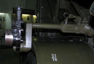 Вид кронштейна и корзины для прицельных приспособлений
