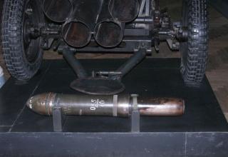 Вид макета турбореактивной мины для запуска с помощью немецкого шестиствольного миномета образца 1941 года